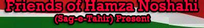 my new newfourm Hamz1310