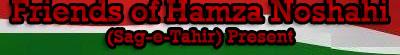 my new newfourm Hamz1410