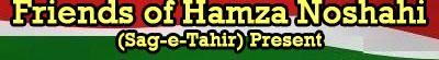 my new newfourm Hamz510