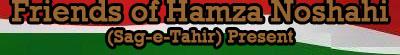 my new newfourm Hamz610