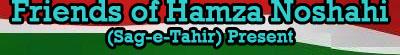 my new newfourm Hamz710