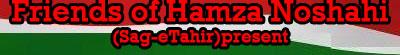 my new newfourm Hamza_10