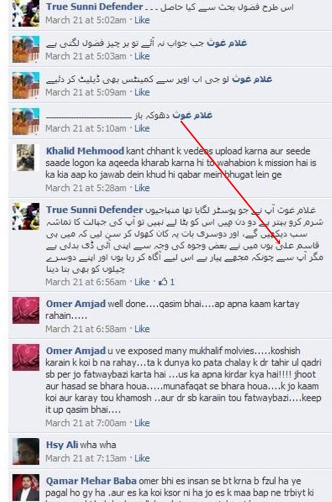 DR TAHIR UL QADRI LETTER Untitl13