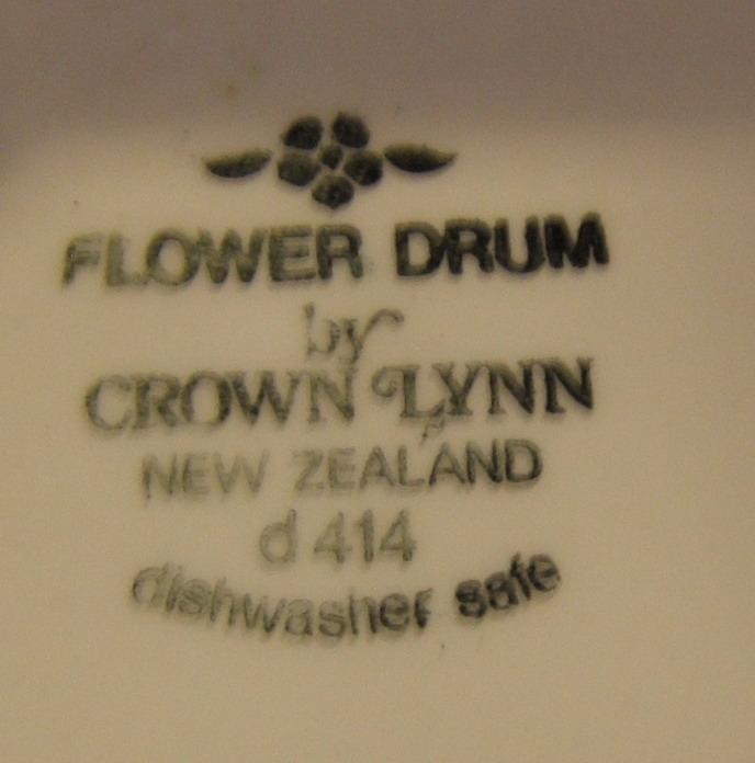 Flower Drum d414 Flower11