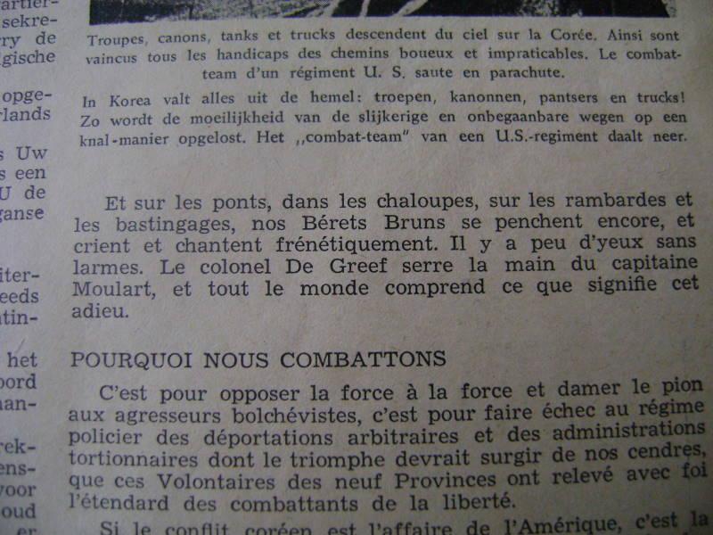 La battaillon Belgo-Luxembourgeoise en Corée Dsc02143