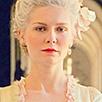 Marie Antoinette rpg Bouton13