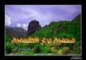صور من محمية برع الطبيعيه  اليمن  00b4d613