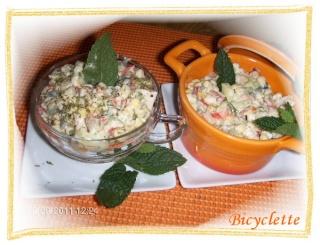 Salade de maïs _2881-10