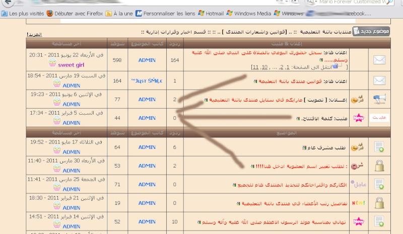 منتديات الدعم والتطوير الجزائرية - البوابة Gg10