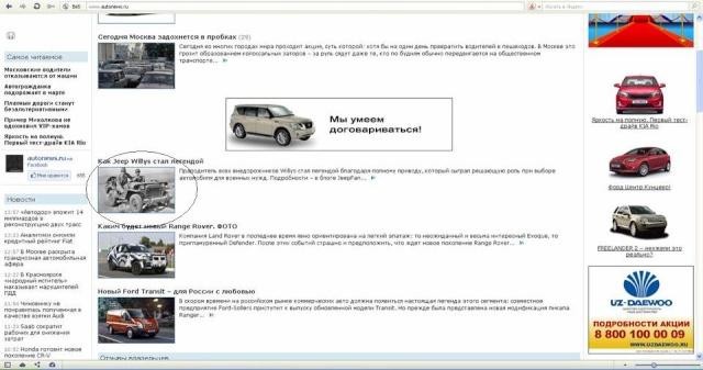 """Журнал """"JeepFan"""", вышел первый выпуск. Dyndud17"""