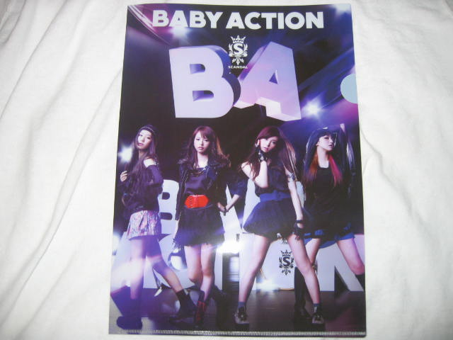 3rd Album - 『BABY ACTION』 - Page 26 Img_2210