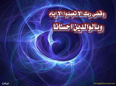 منتديات الشحري - البوابة 07081410