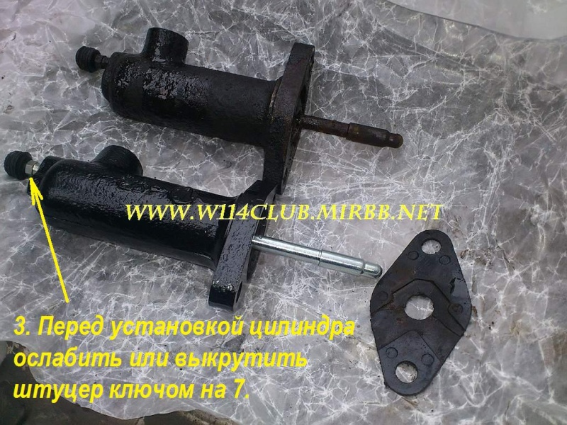 Замена рабочего цилиндра сцепления W114, W115.... Dsc_0020