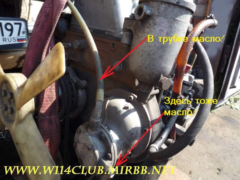 Ремонтируем вакуумный насос. P1050726