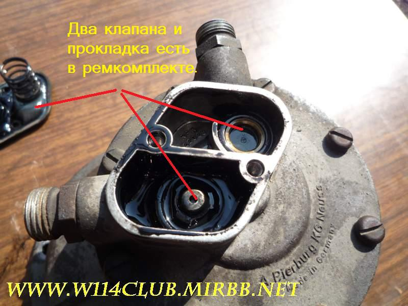 Ремонтируем вакуумный насос. P1050727