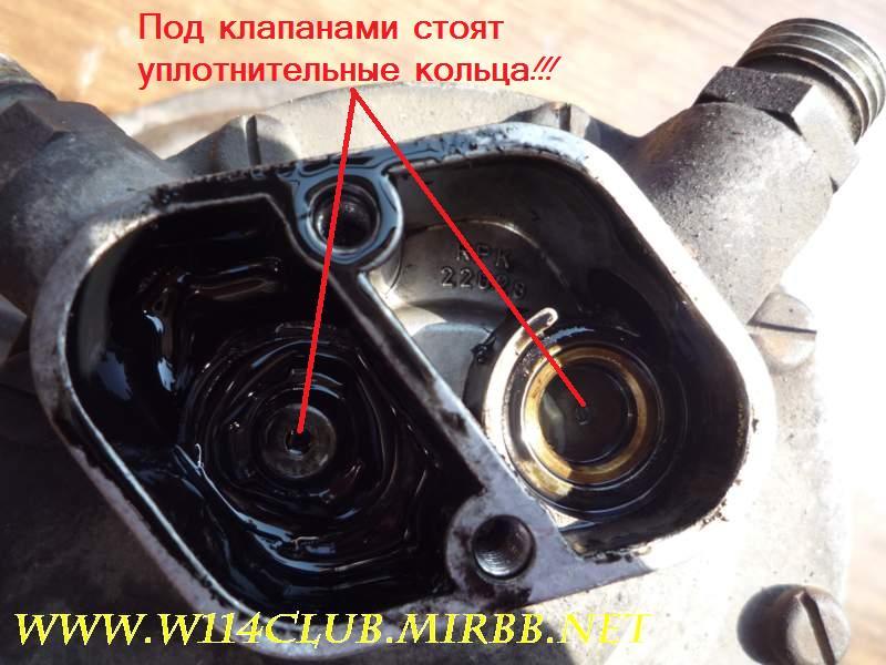Ремонтируем вакуумный насос. P1050728