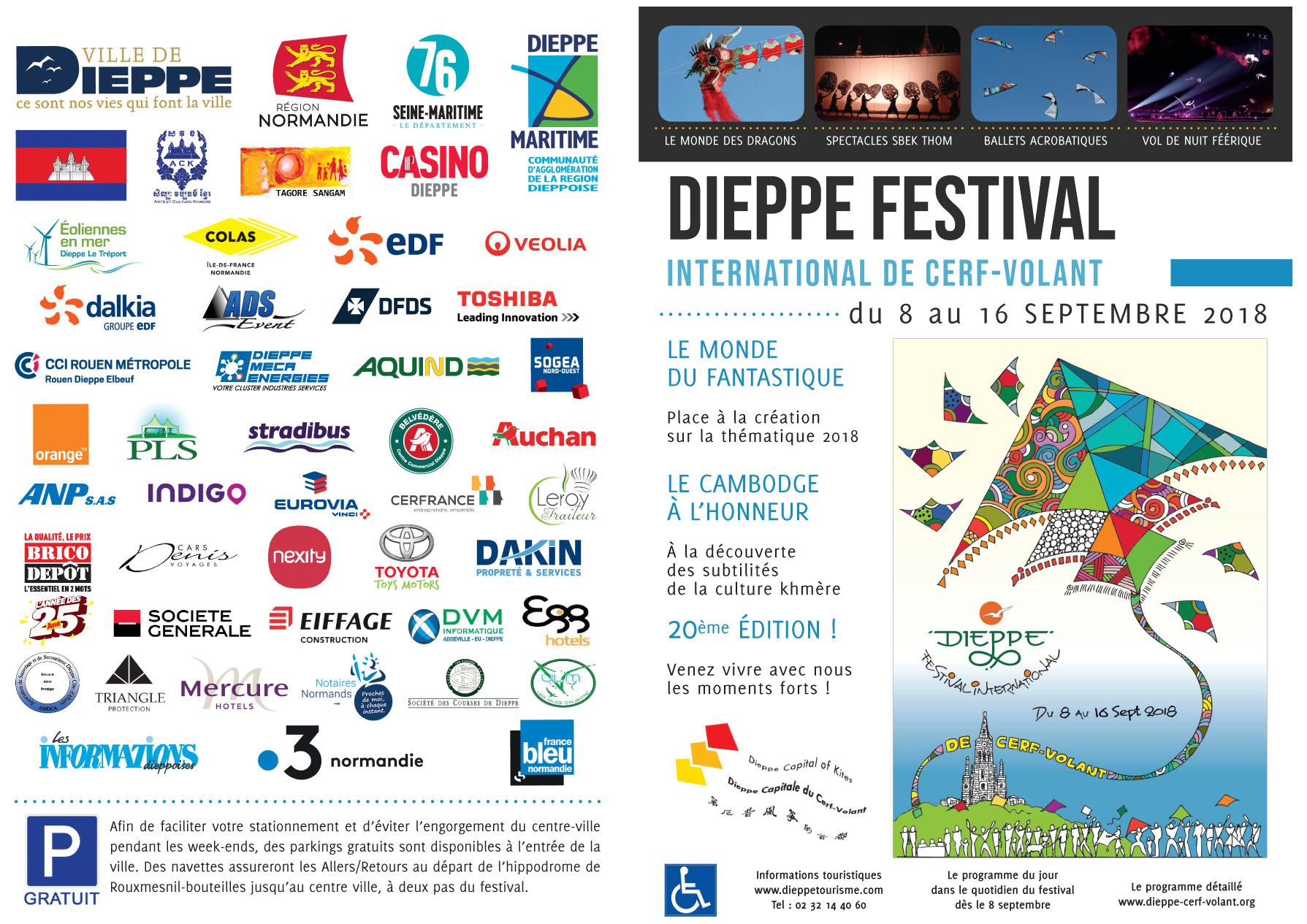 TOUR DE FRANCE VIRTUEL - Page 26 Fly110