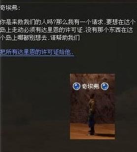 Segundo estágio de Hellbound – Ancient Temple Remnants Sem_ta17