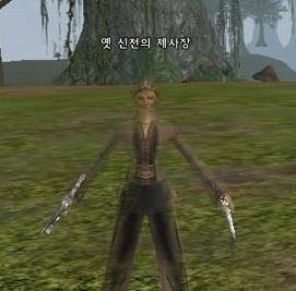 Segundo estágio de Hellbound – Ancient Temple Remnants Sem_ta23