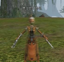 Segundo estágio de Hellbound – Ancient Temple Remnants Sem_ta24