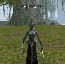 Terceiro estágio de Hellbound – Native Village Sem_ta32