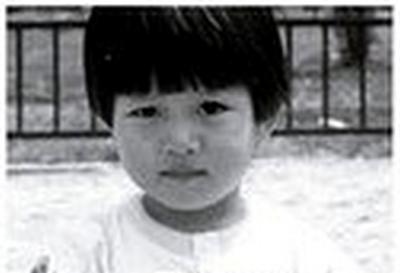 Qui est ce bébé ? 4eafc411