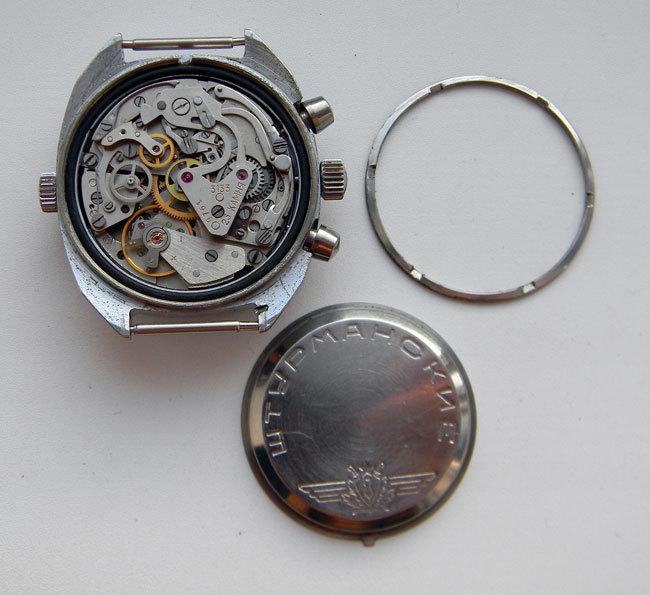 Beau chrono civil 3133 - 1ere moitiée des années 80 Kgrhqv10