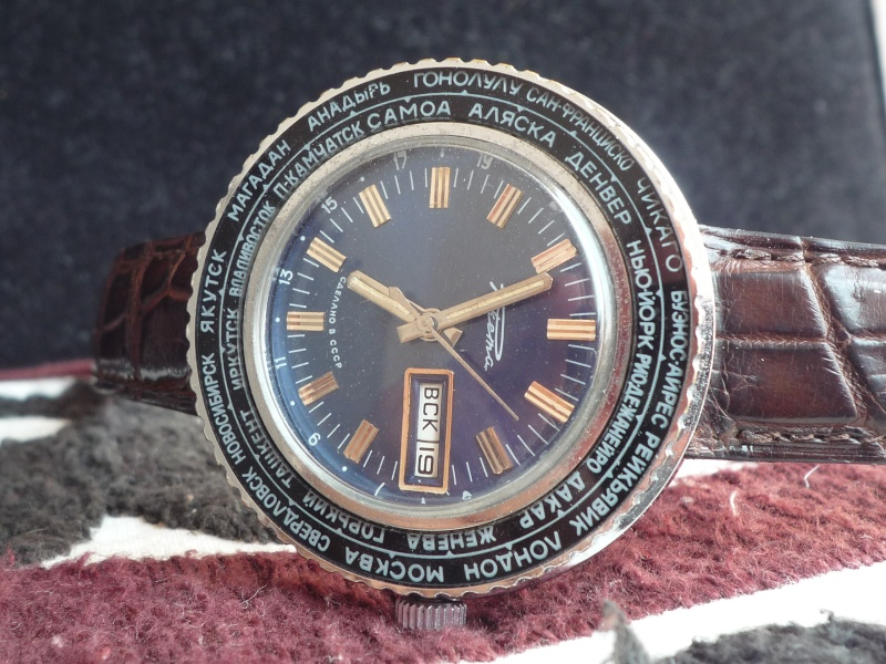Raketa World Time P1020916