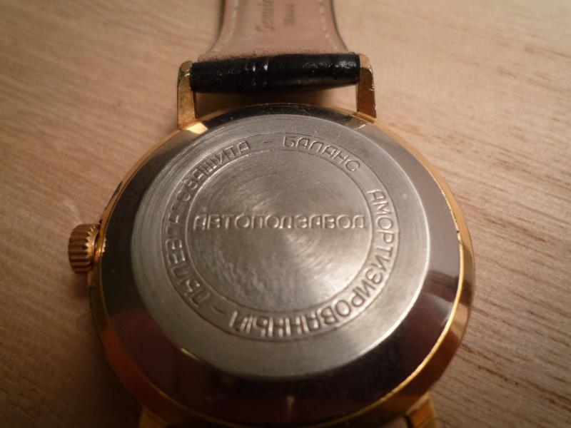 Poljot Cosmos automatic 29j. (cadran cyrillique). P1030315