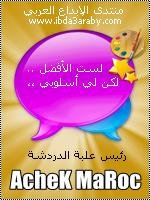 Gαʟʟεяч-Officiel Jaàfar - صفحة 2 11111110