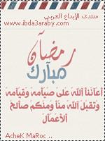 Gαʟʟεяч-Officiel Jaàfar - صفحة 2 114