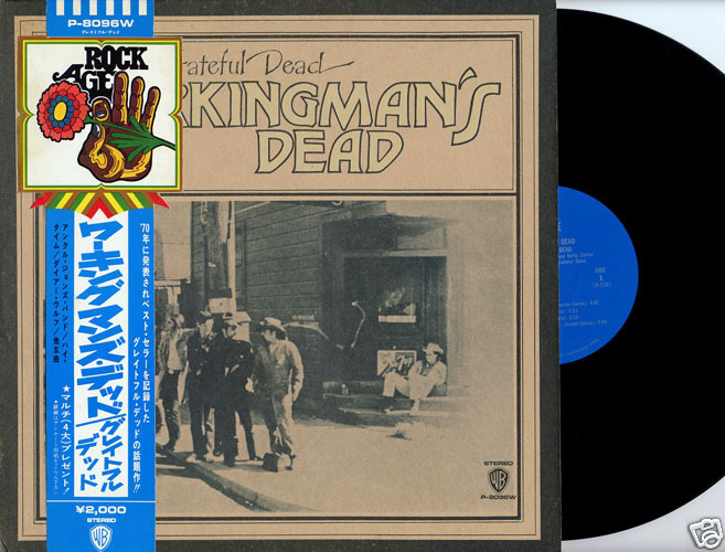 Grateful Dead - Workingman's Dead (1970) 1615_310