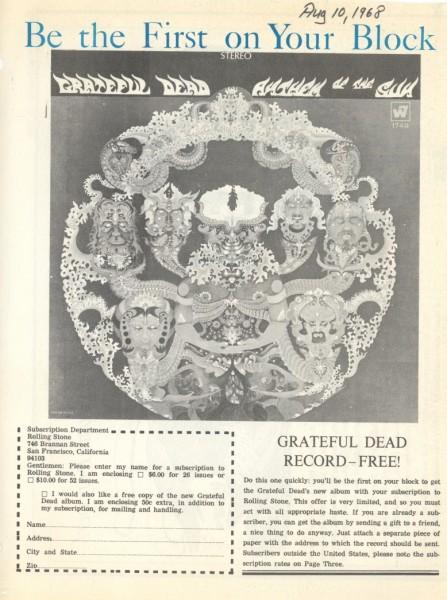 Grateful Dead - Anthem Of The Sun (1968) 19680810