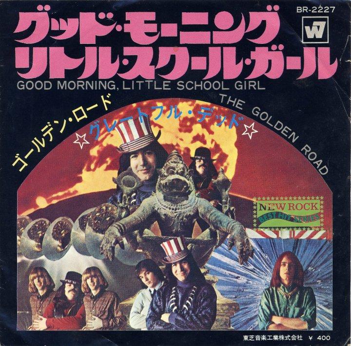Grateful Dead - The Grateful Dead (1967) 26346_10