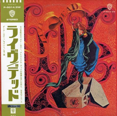 Grateful Dead - Live/Dead (1969) Kgrhqv10