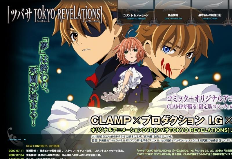 Tsubasa Reservoir Chronicle 4pyzqc11