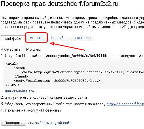 Регистрация в поисковиках Dddddd21