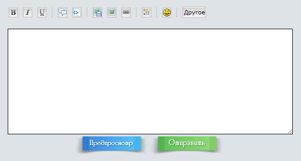 """Как сделать картинку в """"Форме ответа""""и вместо предпросмотр, ответ, перейти Snap0058"""