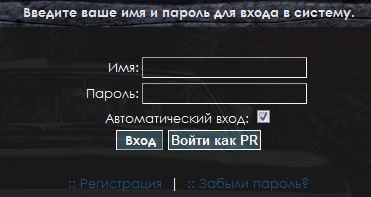 FFF - Не получается сделать вход для PR Snap0064