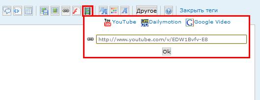 Как встраивать YouTube видео в сообщения?.... Snap0335