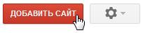 Оптимизация индексирования вашего форума с помощью Sitemaps Snap0430
