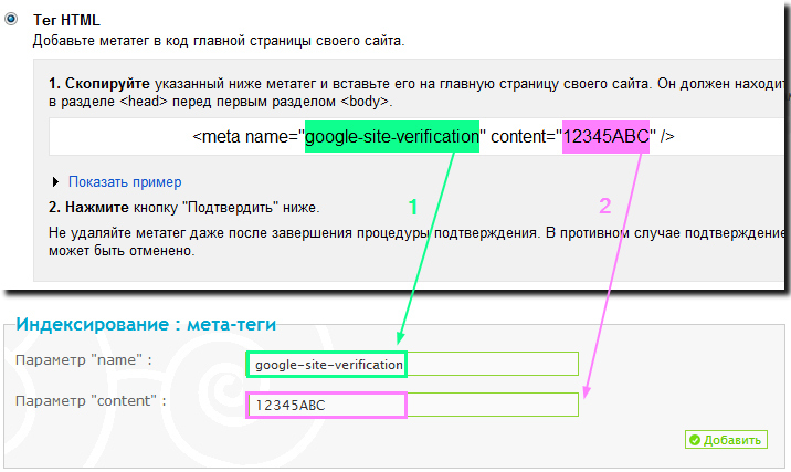 Оптимизация индексирования вашего форума с помощью Sitemaps Snap0434