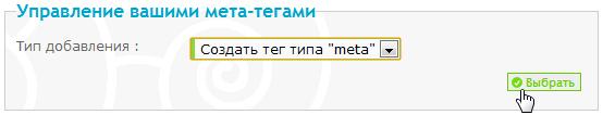 Оптимизация индексирования вашего форума с помощью Sitemaps Snap0435