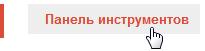 Оптимизация индексирования вашего форума с помощью Sitemaps Snap0443