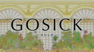 GOSICK: La Historia de las Hostias... Images10