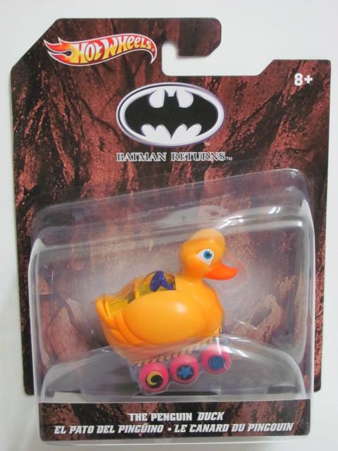 batman12.jpg
