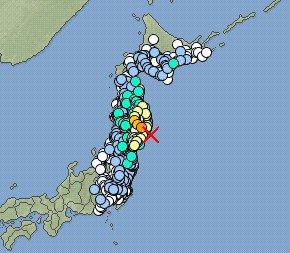 """""""Terremoto de la costa muy fuerte / réplica cerca de Ofunato, Japón Japan-10"""