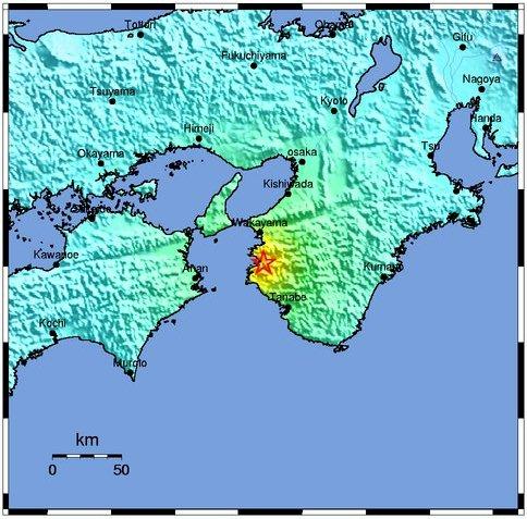 Fuerte sismo muy peligroso por debajo Hirogawa, La prefectura de Wakayama de Japón Wakaya10