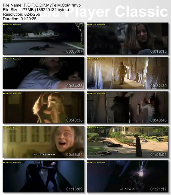 حصريا تحميل فيلم الفانتازيا والرعب Fading Of The Cries 2011 DvdRip مترجم  Ouoouo32