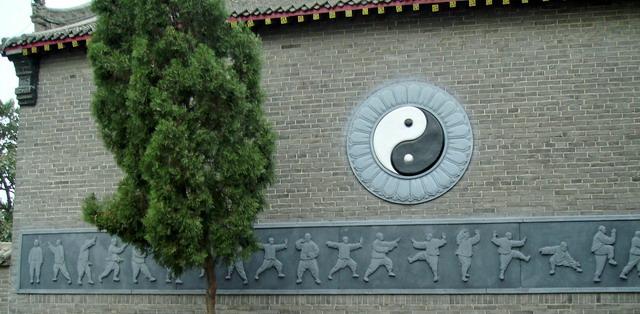 Yang style taijiquan birthplace  杨式太极拳发源地 Ioi00911
